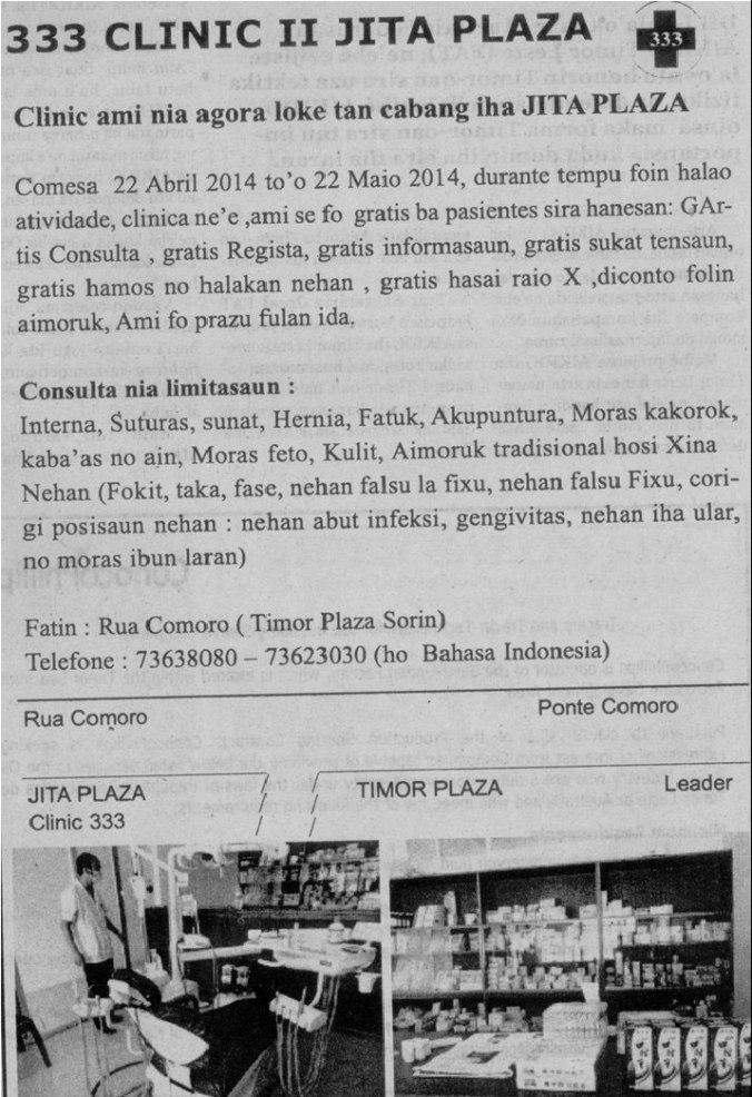 333-Clinic-II-Jita-Plaza